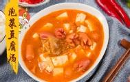 泡菜豆腐湯一口下去超享受