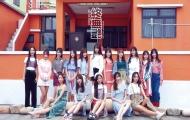SNH48 《終無艷》預告