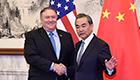 中國外交的宏偉實踐
