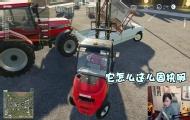 把模擬農場玩成模擬駕校