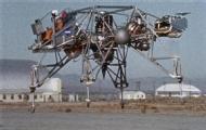 NASA造詭異飛行器