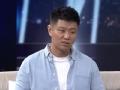 《大王小王片花》20190123 看点:演员赵荀回忆摔伤抢救72小时惊险时刻
