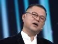 《大王小王片花》20190130 看点:金学峰怒怼男主持,还要改名金为念?