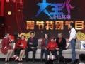 《大王小王》20190205 看点:过年才能与父母团圆,这些孩子真是可怜!