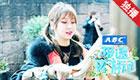 林志玲扮猫女