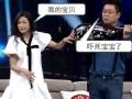 《大王小王》20190212 看点:美女吐槽妈妈太粗暴 小王首次谈女儿才艺