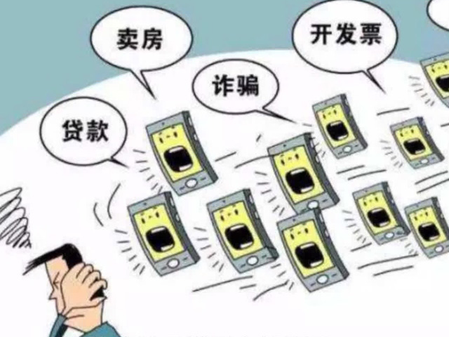 手机号码被泄 状告电视剧组