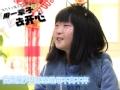 《大王小王》20190219 看点:十五岁白血病少女现场告白后妈