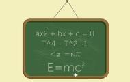 初中數學:一元一次方程