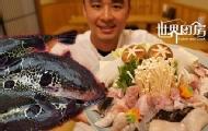 拼死也要吃的日本虎河豚