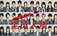 日本变态教师囚禁全校学生