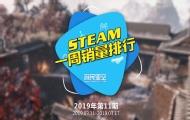 Steam销量榜 鬼泣5二连冠