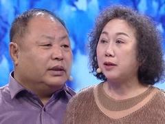 六旬夫妻相互嫌弃欲离婚 木讷男现场向妻子求婚