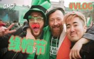 爱尔兰小精灵进城的一天