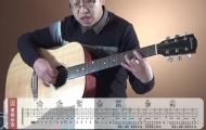吉他教学弹唱讲解:不在