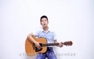 吉他初级课程第2课