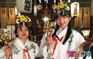 台湾女生超感动巫女体验
