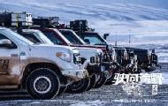 中国车队挑战生命禁区
