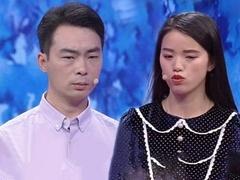 木讷男友强势逼婚被拒绝 为女友起外号:胖头鱼