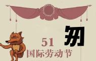 4月热门桌游Top10排行榜