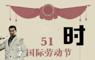 继承莎木衣钵的日本文化