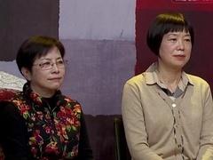 85后女儿结婚后  妈妈却为何提出奇怪要求?