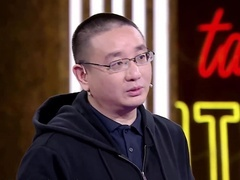 创业中国人