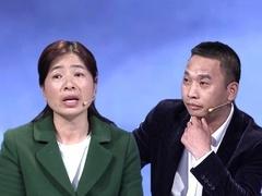 前妻被家暴仍跪求前夫复婚 男方表示太恐怖