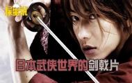 日本武侠世界的剑戟片