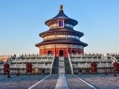 """世界遗产在北京 """"天""""书奇""""坛"""""""