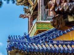 世界遗产在北京之故宫禁地往事