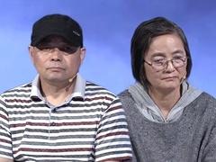 妻子与丈夫吵架遭公公暴打 收回房产被弟弟起诉