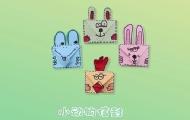 簡單可愛的小動物折紙信封