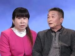 二婚妻子被儿媳赶出家门 遭丈夫欠隐瞒巨额债务