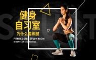 健身为什么要练腿?
