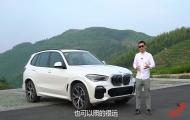 全方位試駕BMW X5