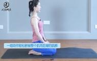 1個動作緩解肩頸酸痛不適