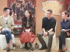第一百一十五期 张家辉刘青云狂飙普通话  美颜拍靓照重返21岁