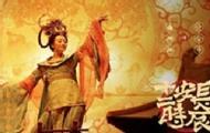 唐朝女性究竟有多時尚?