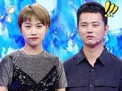 男子被娘家人看不起百般刁難 現場發飆怒懟涂磊