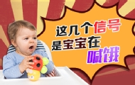 應該多久給寶寶喂一次奶?
