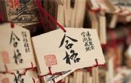 在日本考修士要准备什么?