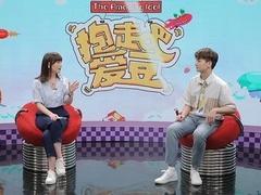 第一百四十九期 赵政豪与周震南变身戏精 模仿郭富城太搞笑了!