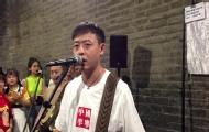 西安歌手演繹公路之歌