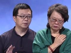 母亲遭亲家冷眼相对 儿子借故离家七年无音信