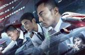 《中国机长》票房25亿 居中国电影票房总榜第12名