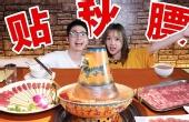 上海涮羊肉店鼻祖
