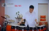 經典打擊樂曲鼓上飛舞