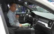 廣州車展看沃爾沃全新S60