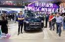 奔驰GLS广州车展正式上市